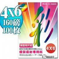 Color Jet 優質鏡面雷射專用相片紙 4x6 160磅 100張