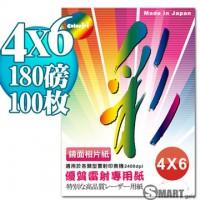 Color Jet 優質鏡面雷射專用相片紙 4x6 180磅 100張