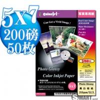 Color Jet 防水亮面噴墨相片紙 5X7 200磅 50張