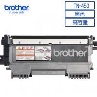 Brother TN-450 (黑) 原廠碳粉匣