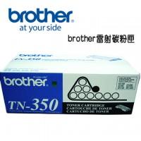 Brother TN-350 (黑) 原廠碳粉匣