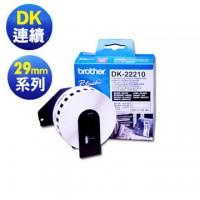 Brother DK-22210 29mm 白底黑字 連續標籤帶