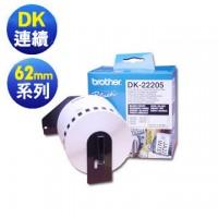 Brother DK-22205 62mm 白底黑字 連續標籤帶