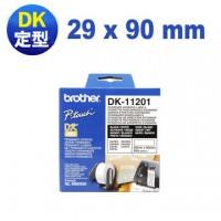 Brother DK-11201 29x90mm 定型標籤帶