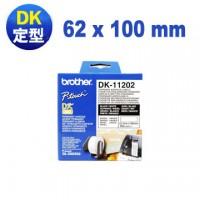 Brother DK-11202 62x100mm 定型標籤帶
