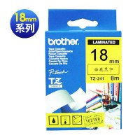 Brother TZ-TAPE18mm 護貝標籤帶系列