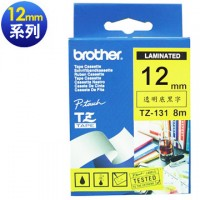 Brother TZ-TAPE 12mm 護貝標籤帶系列