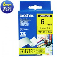 Brother TZ-TAPE 6mm 護貝標籤帶系列