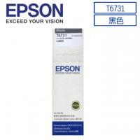 EPSON T673 系列原廠墨水匣超值組合包(1黑+5彩)
