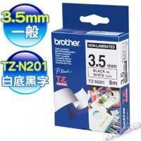 brother 一般標籤帶 TZ-N201 (白底黑字 3.5mm)