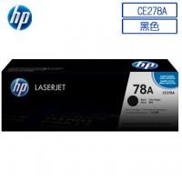 HP CE278A 原廠碳粉匣