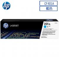 HP CF401A 原廠藍色碳粉匣