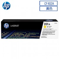 HP CF402A 原廠黃色碳粉匣