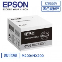 EPSON S050709 原廠黑色碳粉匣