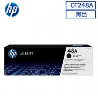 HP CF248A 原廠碳粉匣