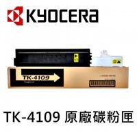 Kyocera TK-4109 原廠碳粉匣