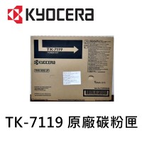 Kyocera TK-7119 原廠碳粉匣