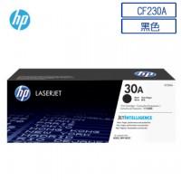 HP 30A 黑色原廠 LaserJet 碳粉匣 (CF230A)