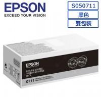 EPSON S050711 原廠黑色雙包裝碳粉匣
