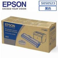 EPSON S050523 原廠黑色高容量碳粉匣