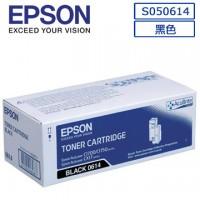 EPSON C13S050614原廠黑色碳粉匣