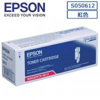 EPSON C13S050612原廠紅色碳粉匣