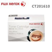 Fuji Xerox CT201610 黑色原廠碳粉匣-2入