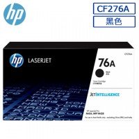 HP CF76A 原廠黑色碳粉匣 (76A)