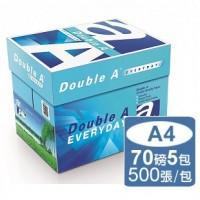Double A-多功能影印紙A4 70G (5包/箱)