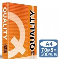 Quality Orange-影印紙A4 70G (5包/箱)