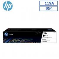 HP 119A / W2090A 原廠黑色碳粉匣